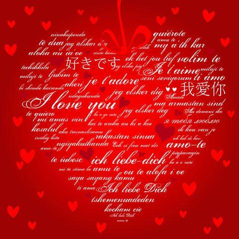szerelmes valentin napi idézetek Valentin napi idézetek | Párkapcsolat | EZOMánia | Ezoterikus